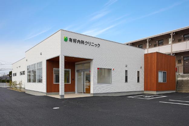 ariyoshi-naika-clinic