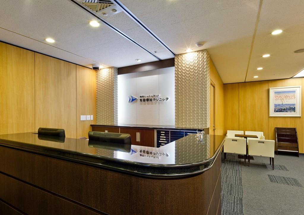 神戸ハーバーランド免疫療法クリニック